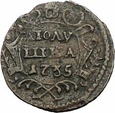 1735 ANNA IVANOVNA Russian Empress Antique Polushka 1/4 Kopek Coin Eagle i56456