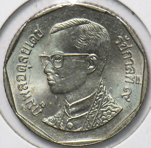 Thailand/Siam 1988 BE 2531 5 Baht 192892 combine shipping