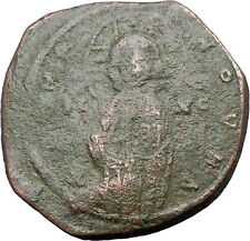 JESUS CHRIST Class C Anonymous Ancient 1034AD Byzantine Follis Coin i47704