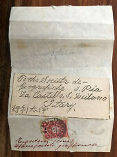 JAPAN CHINA OLD COVER NEWSPAPER TRIBUNE CHINA TIMES TIENTSIN TO ITALY 1918 !!
