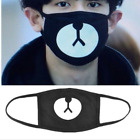 Black Cute Unisex Men Women Cycling Anti-Dust Cotton Mouth Face Mask Respirator
