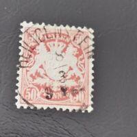 Bayern Staatswappen 50 Pfennig rot (Mi-Nr. 42) gestempelt 1876 Heiligenstein Pf