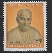 INDIA SG438 1961 PANDIT MOTILAL NEHRU MNH