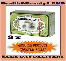 3 x SENNA TEA 100 % Herbal 60 bags Constipation  Laxative  Detox Weight Loss
