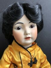 Vintage Reproduction of Antique German Simon Halbig 1329 Oriental Doll