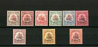 1914 German LOT Marshall Islands (Nauru) Japanese Occupation Issues MH