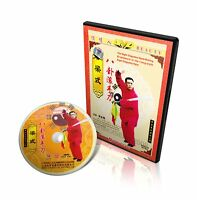 Liang style Bagua Eight Diagrams Palm - Ba Gua Hand Rolling Broadsword DVD
