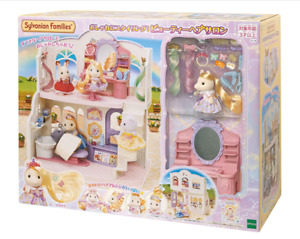 Sylvanian Families  BEAUTY SALON FU-14 Epoch Japan Calico Critters 2021