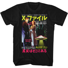 The X Files Science Fiction Tv Show Ecksufairus Japanese Writing Adult T Shirt
