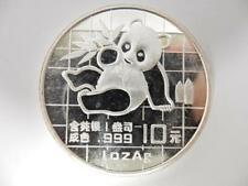1989 Chinese Panda, 1oz .999 Pure Silver, Proof Bullion Round, Coin   #G15
