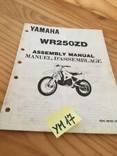 Yamaha WR250ZD WR250 Zd-415 Wr 250 Instruction Setup Preparation Manual Mounting