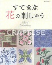 Floral Embroidery Colors Japanese Craft Pattern Motif Yarn Doily Tablecloth Book