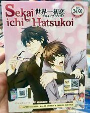 Sekai-ichi Hatsukoi (Season 1 & 2 + OVA ) ~ 2-DVD ~ English Subtitle ~ BL Anime