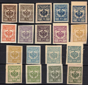 Latvia 1919, Imperf. MNG, White Army, Color variety. Full Set.