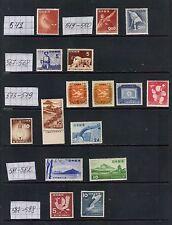 stamps Japan     unuset sets and singels HighCV