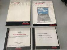 TOSHIBA SATELLITE 1110 RECOVERY CD & USERS MANUAL CD ROM GUIDE ORIGINAL GENUINE