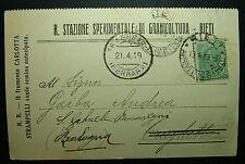 1919 ITALIA 10 c.  BO- FE  REGIA STAZIONE SPERIMENTALE  DI  GRANICOLTURA