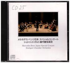 Mercedes Benz Japan Special Concert - Stuttgart Chamber Orchestra- Bach CD Japan