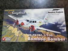 Czech Model 1/48 UC-78 T-50 Bamboo Bomber Songbird Great Condition Very Rare