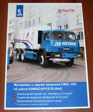 RariTEK CMZL-18G Garbage Truck on KamAZ-65115-30 Chassis Brochure Prospekt