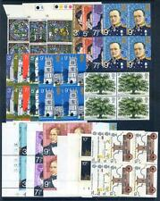 Great Britain 1971 to 1974 Commems complete n.h. mint blocks 4(2014/12/07/#05)