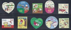 Japan 2014 Greetings Hello Kitty Sanrio Characters Used Set 52Y Sc# 3695 a-j