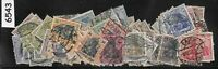 Bulk lot Early Germany Postage Stamps / 100+ used before 1930 All are Germania