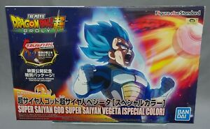 Figure-rise Dragon ball Super Saiyan God Vegeta Special Color Model Kit Bandai**