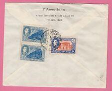 Sur Enveloppe En-tête P. ANOUCHIAN - CAD TEHERAN sur paire + timbre seul