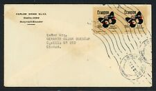 ECUADOR Butterflies Specialized Cover Lot #6 50c INVERTED COLOR GUAYAQUIL $$$