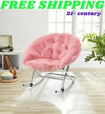 New ListingMember's Mark Rocking Saucer Chair Dusty Rose Free Shipping