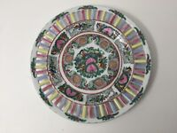 """Vintage Chinese Famille Rose Pierced Plate, Made in Hong Kong, 10"""" Diameter"""