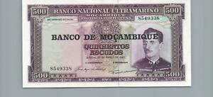 BANCO NACIONAL ULTRAMARINO OVERPRINT MOZAMBIQUE 500 ESCUSOS BANKNOTE UNC MINT