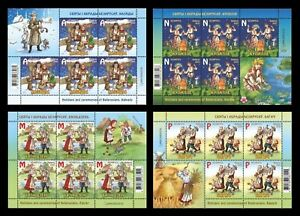 Belarus 2021 * Holidays and Ceremonies of Belarusians* Lot of 4 Sheets *NEW* MNH