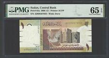 Sudan One Pound 2006 P64a Uncirculated Grade 65