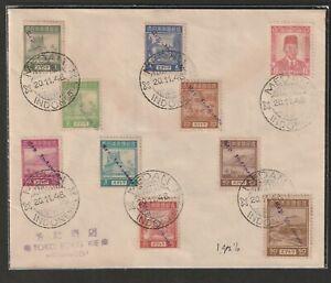 Indonesia Interim Sumatra MEDAN 1946 cover