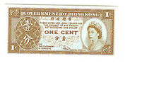 HONG KONG:1 CENT BANKNOTE AU-UNC 4 PIECE VARIETY SET