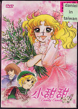 Candy Candy (Japan 1976-79) Anime all 125 Episodes 8DVD TAIWAN ENGLISH SUBS