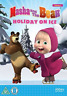 Masha & The Bear:Holiday On Ice DVD NUOVO