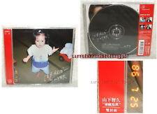 News Tomohisa Yamashita Hadakanbo Taiwan Ltd CD type B