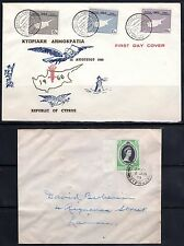 CYPRUS 1953 CORONATION ON COVER AND 1960 FDC OF CYPRUS MAP SET
