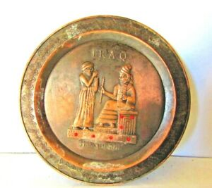 "Vintage small dish ""Hammurabi"" IRAQ, Made Of Metal beautiful. 2.5×3.5 Inch"