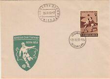 Bulgaria 1959 FDC football cover