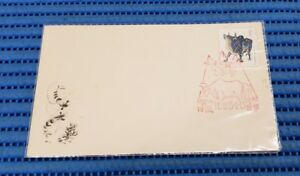 1985 China First Day Cover T102 Lunar Year of the Ox