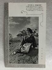 Vintage_prewar_collectible_postcard-made-in-Japan_Anko-Izuoshima-with-a-smile