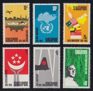 Singapore 1969 Founding of Singapore 150th Anniversary! MNH!