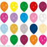 "QUALITY LATEX HELIUM BALLOONS 12"" & 5"" WEDDING CHRISTENING BIRTHDAY PARTY 6-72"