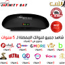infinity sat Ghost G100 pro ARABIC TV BOX, 5y جهاز العرب خدمة و كفالة 5 سنوات