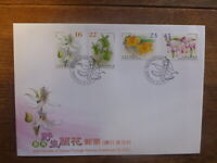 TAIWAN 2018 DEFINITIVE ORCHIDS SET 4 STAMPS FDC FIRST DAY COVER