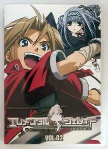 AUS Erementar Gerad Vol 2 Japan Anime DVD Episode 9 - 17 English Sub